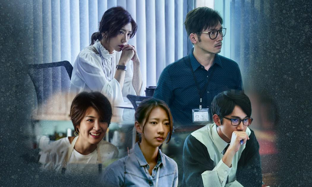 【影評】《我們與惡的距離》精準切入台灣敏感社會議題