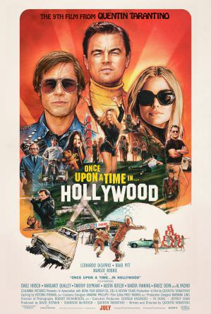 從前有個好萊塢 海報