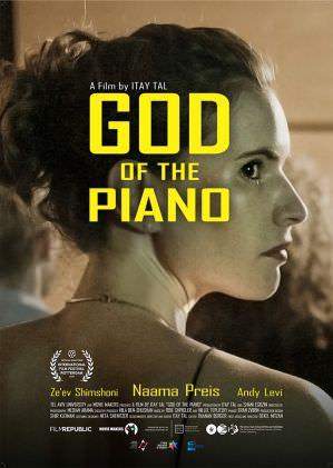 為琴癡狂 God of the Piano 海報