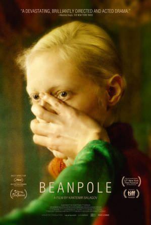裂愛 Beanpole 海報
