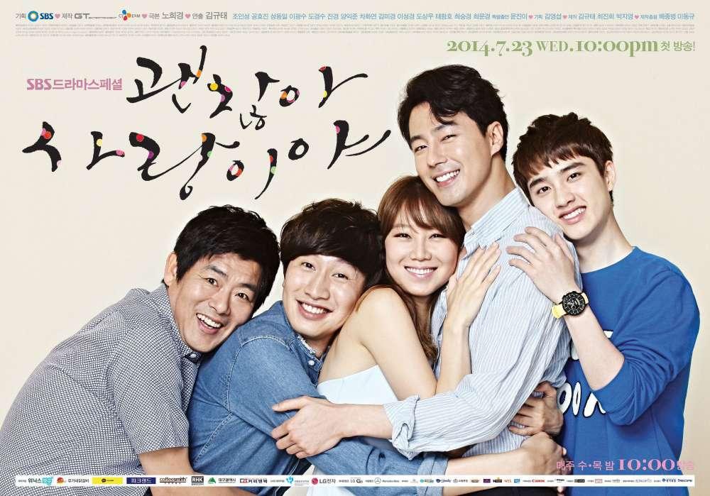 沒關係是愛情啊 韓劇海報