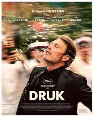 醉好的時光 電影海報