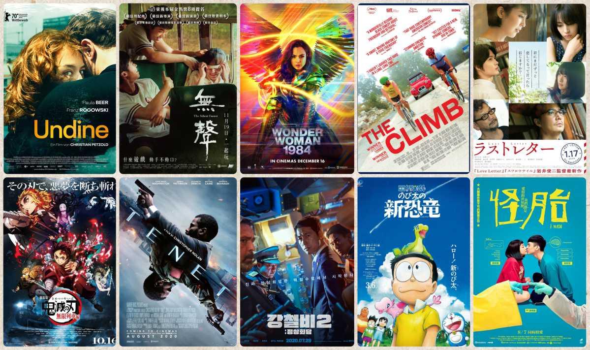 2020電影推薦