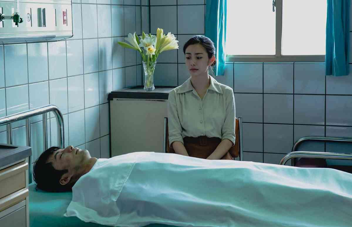杏林醫院 電影劇照