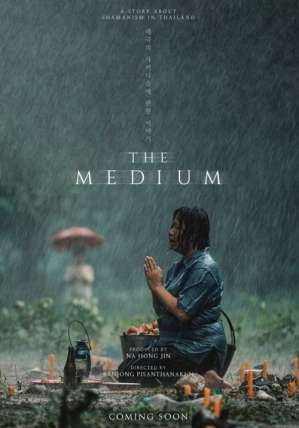 薩滿 泰國電影 海報