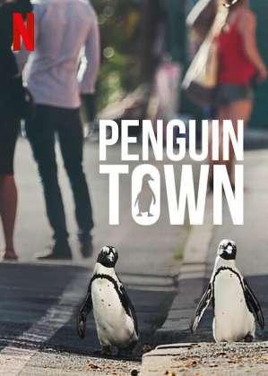 企鵝小鎮 netflix 海報