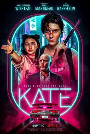 絕命凱特 Netflix 海報