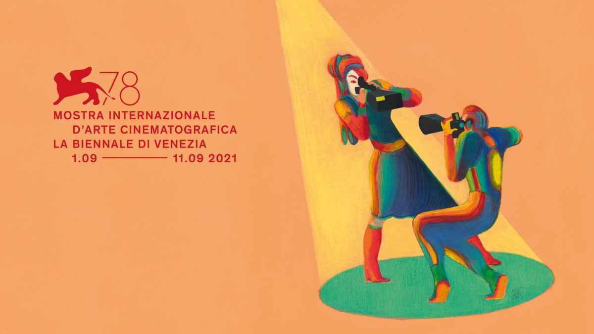 2021威尼斯影展