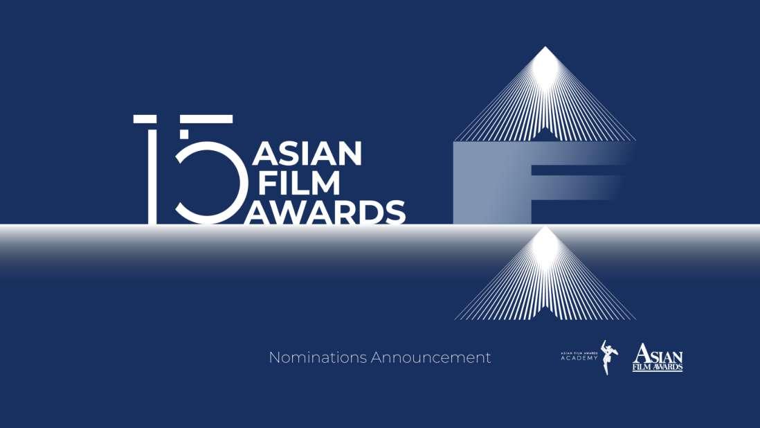 2021亞洲電影大獎