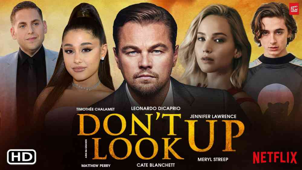 Don't Look Up netflix 電影