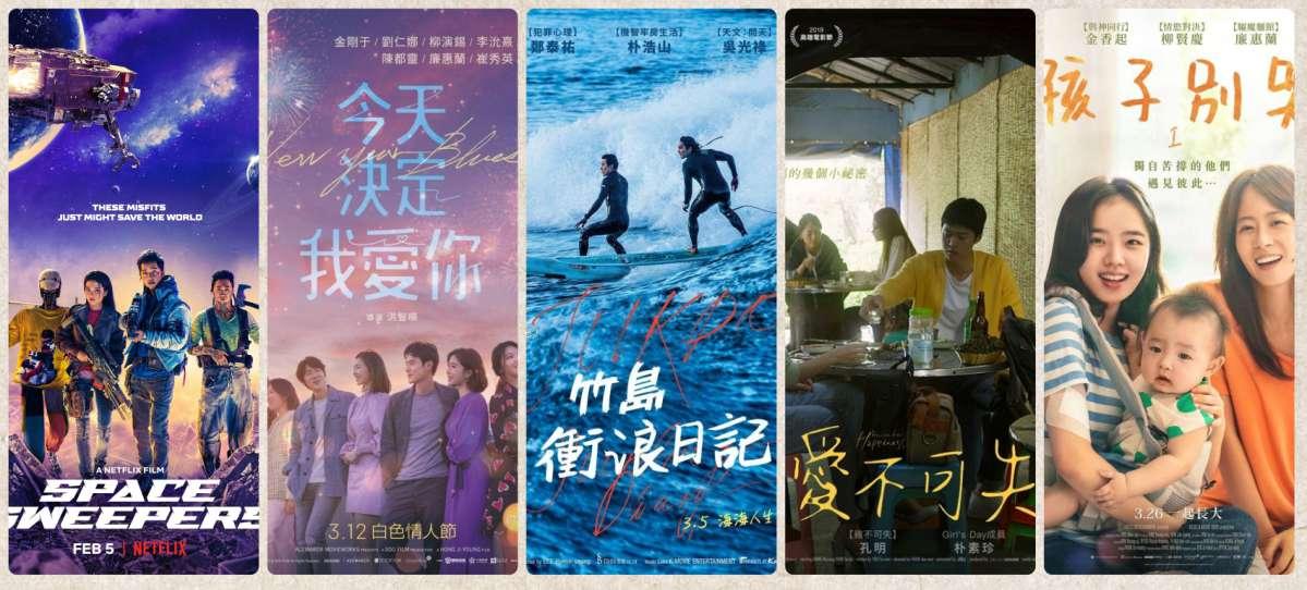 2021韓國電影推薦