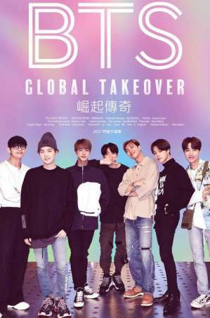 BTS崛起傳奇 電影海報