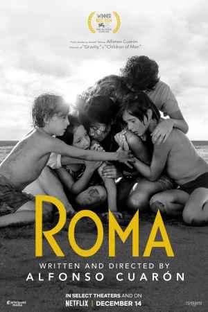 羅馬 電影海報