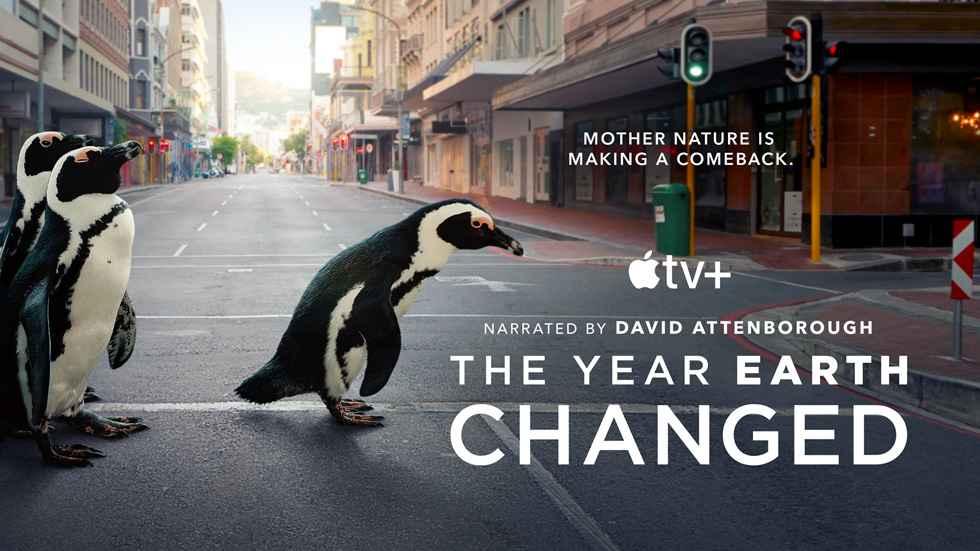 這一年,地球變得不一樣 電影海報